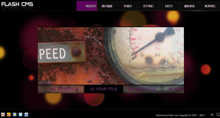 3D摄影Flash网站——纯Flash动画网站