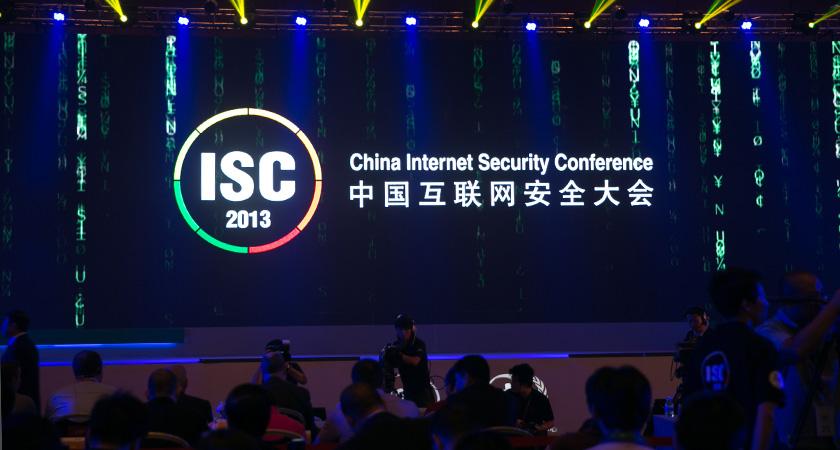 """网络安全后继有人——20名""""少年黑客""""参加互联网安全大会"""