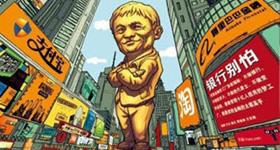 中国第一家网络银行即将诞生