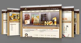 营销型网站应该如何建设与维护