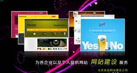 洛阳网站建设优惠活动进行中