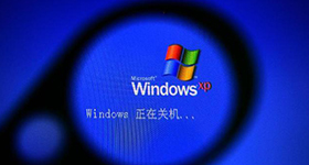 "Windows XP今天""退役"""