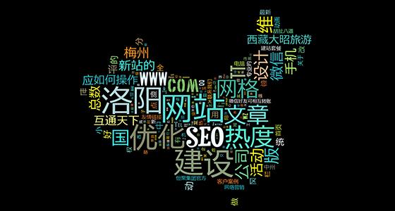 如何做好网站关键词分析