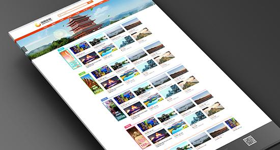 洛阳中旅旅行社网站建设
