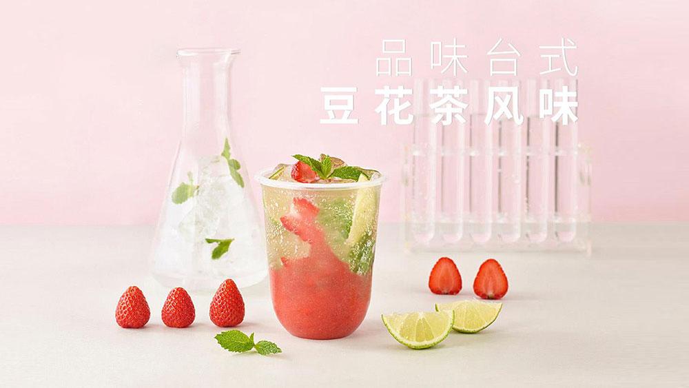 茶豆坊品牌官网